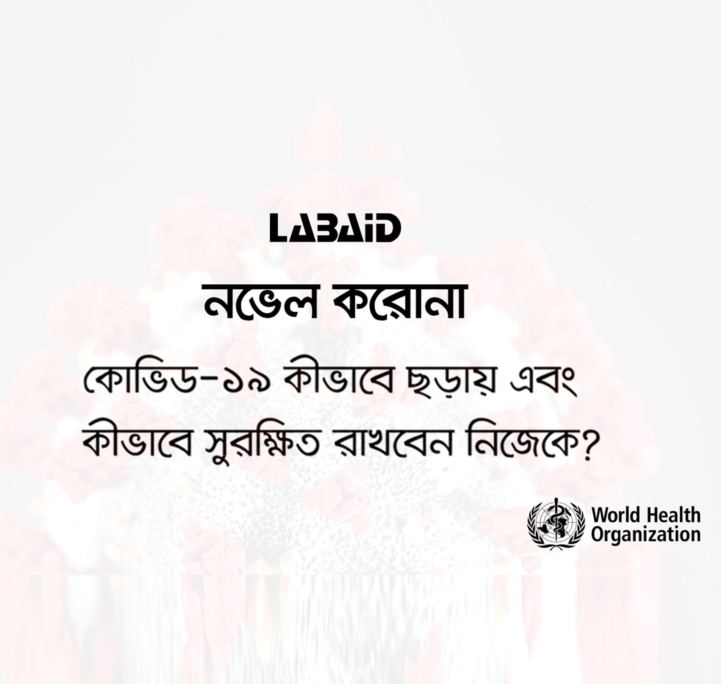 Protect Yourself Against CORONAVIRUS - LABAID